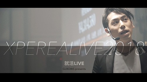 Glrows presents XPEREALIVE 2018